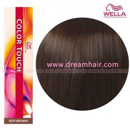 Wella Color Touch Demi Permanent Hair Color 60ml 5/71
