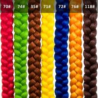 Jumbo Braid Yellow 71#