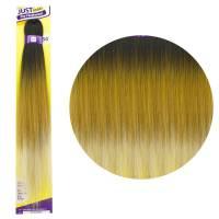 Bobbi Boss Just Braid Color 3T4/27613#