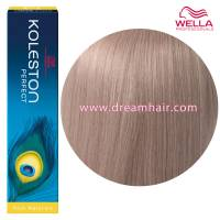 Wella Koleston Perfect Permanent Professional Hair Color 60ml 10/95