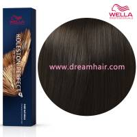 Wella Koleston Perfect Permanent Professional Hair Color 60ml 4/0