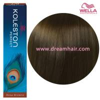 Wella Koleston Perfect Permanent Professional Hair Color 60ml 5/0