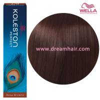 Wella Koleston Perfect Permanent Professional Hair Color 60ml 5/77