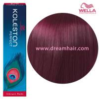 Wella Koleston Perfect Permanent Professional Hair Color 60ml 55/46