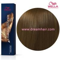 Wella Koleston Perfect Permanent Professional Hair Color 60ml 6/07