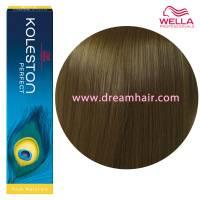 Wella Koleston Perfect Permanent Professional Hair Color 60ml 6/2