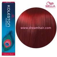 Wella Koleston Perfect Permanent Professional Hair Color 60ml 6/5