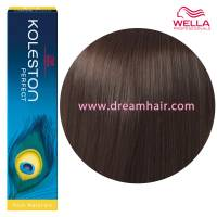Wella Koleston Perfect Permanent Professional Hair Color 60ml 6/97