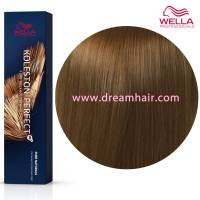 Wella Koleston Perfect Permanent Professional Hair Color 60ml 7/07