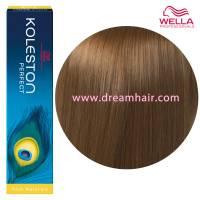 Wella Koleston Perfect Permanent Professional Hair Color 60ml 7/1