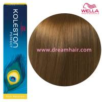 Wella Koleston Perfect Permanent Professional Hair Color 60ml 7/38