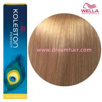 Wella Koleston Perfect Permanent Professional Hair Color 60ml 8/38