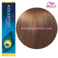 Wella Koleston Perfect Permanent Professional Hair Color 60ml 8/97