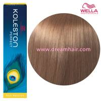 Wella Koleston Perfect Permanent Professional Hair Color 60ml 9/97