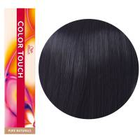 Wella Color Touch Demi Permanent Hair Color 60ml 2/0
