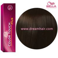 Wella Color Touch Demi Permanent Hair Color 60ml 55/04+