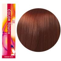 Wella Color Touch Demi Permanent Hair Color 60ml 6/47