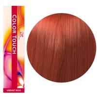 Wella Color Touch Demi Permanent Hair Color 60ml 7/43