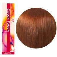 Wella Color Touch Demi Permanent Hair Color 60ml 7/47