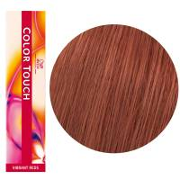 Wella Color Touch Demi Permanent Hair Color 60ml 8/41