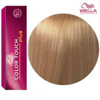Wella Color Touch Demi Permanent Hair Color 60ml 88/07+