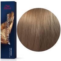 Wella Koleston Perfect Permanent Professional Hair Color 60ml 8/0